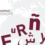 Top garantizado de las empresas de traducción en España