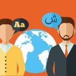 Top 7 de agencias de traducciones
