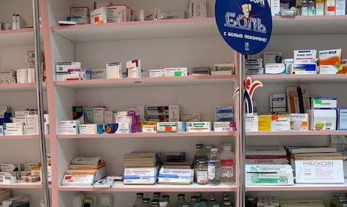 farmacias Uruguay online