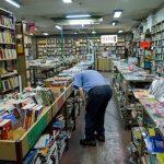 ¿Cómo son las librerías online en Uruguay?