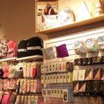 Tiendas de moda en Chile preferidas por el público